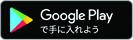 google_Store_JP_135x40